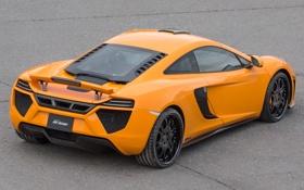 Обои тюнинг, McLaren, MP4-12C, FAB Design, фаб дизайн