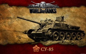 Обои танк, СССР, танки, WoT, World of Tanks, ПТ-САУ, СУ-85