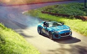 Картинка дорога, авто, Concept, Jaguar, суперкар, красивый, передок