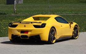 Картинка дорога, car, авто, трава, Машина, Ferrari, жолтое