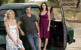 Картинка Сериал, актеры, Фильмы, Иерихон, стоят около машины