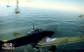 Обои море, небо, корабли, самолёты, War Thunder, Gaijin Entertainment, Юнкерс Ю-87 немецкий
