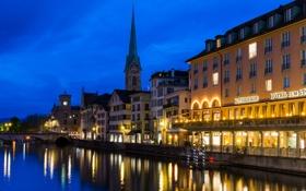 Картинка река, набережная, небо, ночь, башня, огни, Цюрих