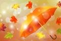 Картинка осень, листья, зонт, кколлаж