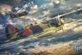 Картинка облака, самолет, aviation, авиа, MMO, Wargaming.net, World of Warplanes