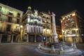 Картинка ночь, улица, дома, площадь, фонтан, архитектура, Испания