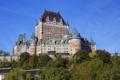 Картинка осень, деревья, Канада, Квебек, замок Фронтенак
