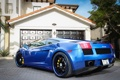 Картинка Авто, Lamborghini, Деревья, Дом, Тюнинг, Машины, Гараж