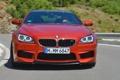 Картинка Авто, BMW, решетка, БМВ, Оранжевый, Капот, Фары