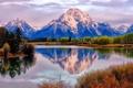 Картинка природа, озеро, гора, Oxbow