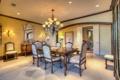 Картинка dallas, dining room, texas, luxury, home