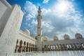 Картинка небо, солнце, облака, башня, дворец, Abu Dhabi, ОАЭ