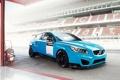 Картинка Volvo, cars, auto, C30 DRIVe