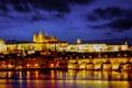 Картинка ночь, огни, река, Прага, Чехия, холм, собор