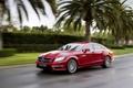 Картинка Mercedes-Benz-CLS63 AMG, Авто, красота