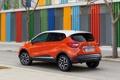 Картинка car, машина, Renault, orange, рено, Captur