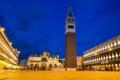 Картинка ночь, огни, люди, Италия, Венеция, кампанила, собор Святого Марка