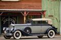 Картинка авто, ретро, обои, wallpaper, статуэтка, салон, лучник