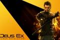 Картинка клинок, deus ex, human revolution, снаряжение, адам дженсен, оружие