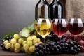 Картинка красное, вино, виноград, бутылки, бокалы, белое, розовое