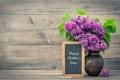 Картинка цветы, букет, ваза, сирень