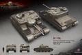 Картинка танк, Британия, Великобритания, танки, рендер, WoT, World of Tanks