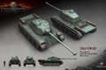 Картинка Франция, танк, танки, рендер, WoT, World of Tanks, Wargaming.net