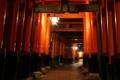 Картинка город, улица, Киото