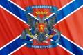 Картинка флаг, герб, Новороссия