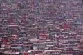 Картинка город, China, домики, architecture