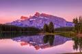 Картинка небо, деревья, закат, горы, озеро, цвет