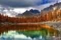 Картинка осень, деревья, Parco Alpe Veglia-Devero, горы, Италия, озеро, Альпы