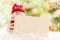 Картинка новый год, рождество, snowman