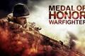 Картинка пыль, солдат, medal of honor, MoH