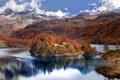 Картинка осень, горы, озеро