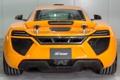 Картинка McLaren, суперкар, MP4-12C, задок, макларен, FAB Design