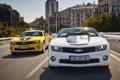 Картинка белый, город, жёлтый, здания, Chevrolet, Camaro, white