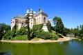 Картинка зелень, деревья, пруд, замок, кусты, ров, Словакия