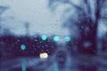 Картинка Макро, Стекло, Дождь, Rain