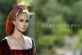 Картинка надпись, женщина, размытость, девиз, Game of Thrones, Cersei Lannister