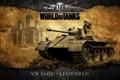 Картинка Германия, танки, WoT, World of Tanks, VK 1602 Leopard
