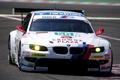 Картинка спорт, BMW, гонки, трек