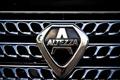 Картинка Altezza, Шильдик Altezza, Toyota Altezza