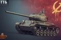 Картинка танк, USSR, СССР, танки, рендер, WoT, Мир танков