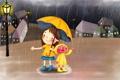Картинка дождь, зонт, фонарь