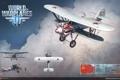 Картинка СССР, самолёт, WoWp, World of Warplanes, Wargaming.net, истребитель, рендер