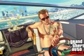 Картинка мужик, деньги, яхта, автомат, online, бандит, gta 5