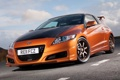 Картинка car, honda, auto, orange, cr-z, mugen