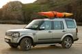 Картинка Англия, Дискавери, Land Rover, Car, Discovery, Внедорожник, Четыре