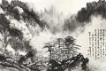Картинка деревья, пейзаж, азия, рисунок, иероглифы